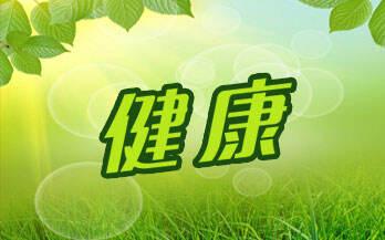 """市三院本周日将举办""""3.24世界防治结核病日""""大型义诊活动"""