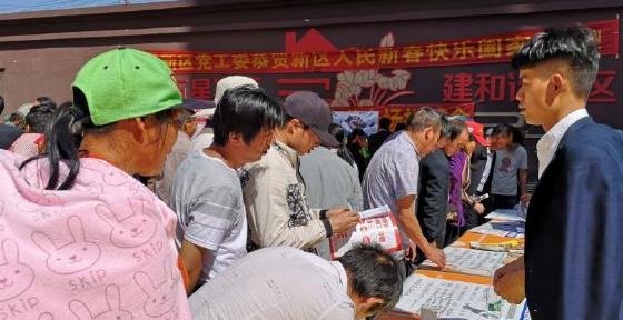 五华区开展2019年精准帮扶农村劳动力就业供需洽谈会