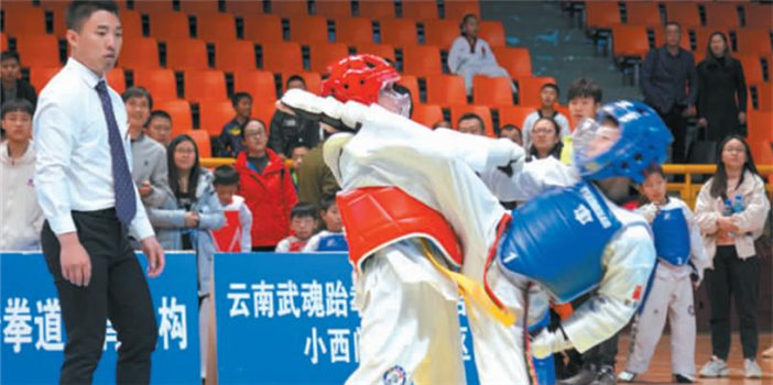 为青运会选拔好苗子!云南省跆拳道锦标赛昆明开赛
