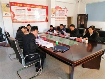 嵩明县人社局召开2018年度领导班子民主生活会