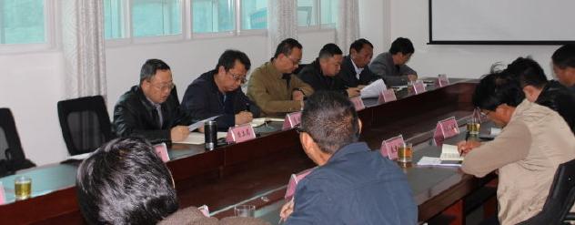 富民县召开第三次全国国土调查工作推进会