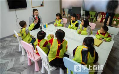 小掌征集100位小朋友 女神节为妈妈画幅画吧