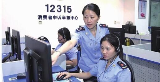 一个号投诉七日答复!云南6月起消费者投诉只打12315