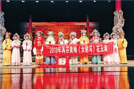 """文化传承!黄梅戏唱响""""花灯之乡"""""""