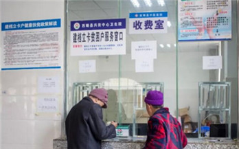 云南将逐步提高并取消贫困人口大病保险封顶线