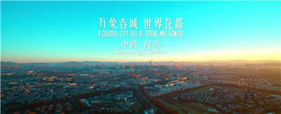 在云南,有一种四季如春的美,叫昆明!