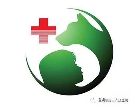 预防狂犬病!市三院犬伤门诊正式开诊
