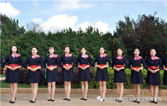 招35人 昆明市官渡区华西航空旅游学校招聘啦
