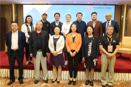 专家齐聚!安宁温泉国际网球小镇开展网球产业高峰论坛