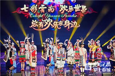 """七彩云南·欢乐世界首届魔术节五一""""魔幻""""来袭"""