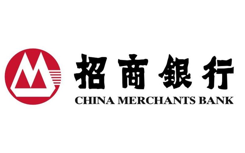 招商银行企业网银客户专享福利 开通企业APP享好礼!