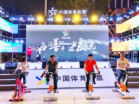 """2019""""体育彩票嘉年华""""系列活动在昆启动"""
