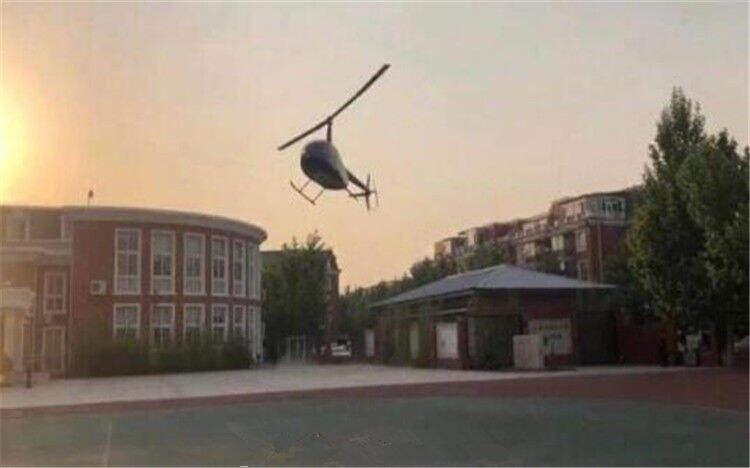 """""""开直升机到学校"""",虽非炫富仍是""""拼爹"""""""
