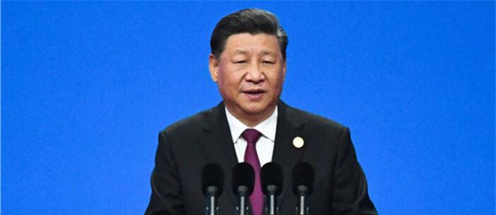 习近平出席亚洲文明对话大会开幕式并发表主旨演讲