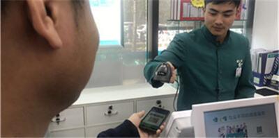 赞!云南全面上线电子社保卡,用手机就能刷医保