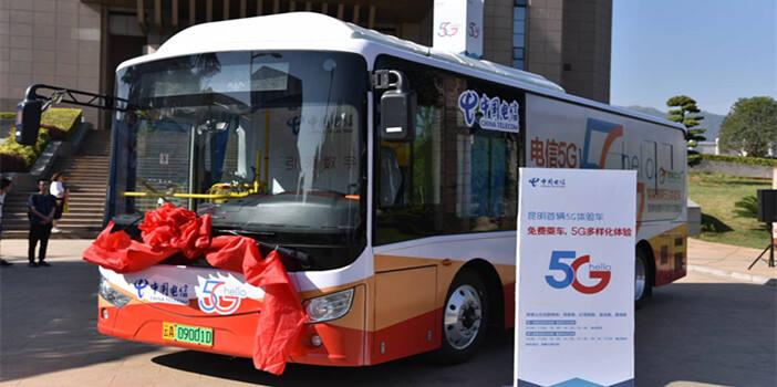 视频|率先体验5G快感!云南首辆智慧公交来了 昆明市民可免费乘坐哦