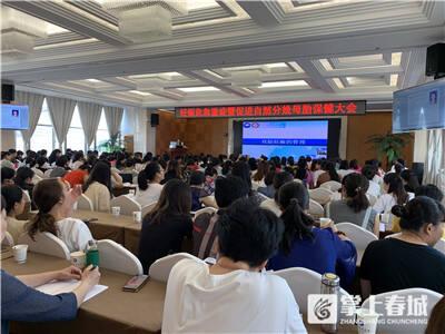 省医院协会产科专业委员会2019年年会在昆明召开