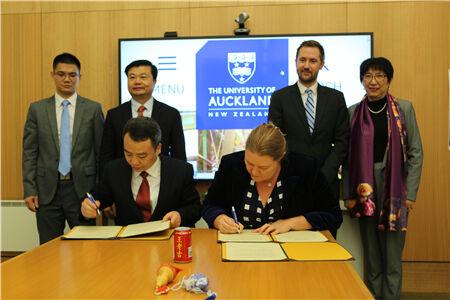 首个海外中医药文化传播中心将在新西兰建立