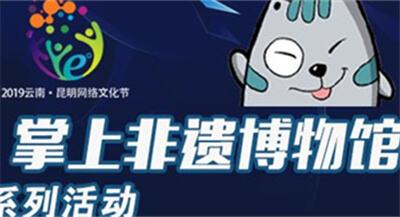 非遗传承人 朱家祥:用滇式风筝讲国家历史