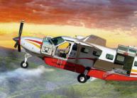 云南首家私人飞机拟驾体验