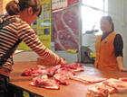 昆明超市猪后腿每公斤涨8元