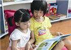 首家社区儿童免费阅读馆开放