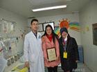 曲靖女生捐造血干细胞