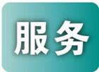 """春节期间 """"水电气""""正常供应"""