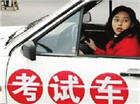 云南今年将推行驾考网上报名
