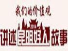 """昆明3人上榜3月""""中国好人"""""""