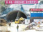 东绕城高速澄江九村段10月动工