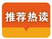 """""""南博效应""""催生城市新形象"""