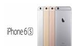 苹果6S、6SPlus惊现苹果官网