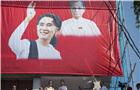 缅甸公布首批当选议员名单