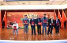 曲靖举办残疾人演讲比赛