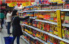 11月居民消费价格同比上涨1.5%