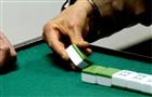安徽农村赌博成风 一年工钱不够输