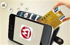 信用卡账单大揭秘!