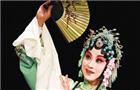《临川四梦》昆明站演出9日开票