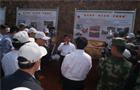 省委、省政府开展义务植树活动
