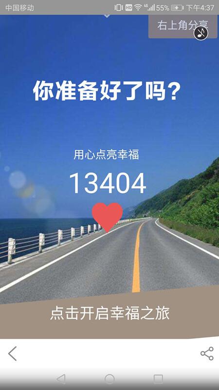 111_副本.jpg