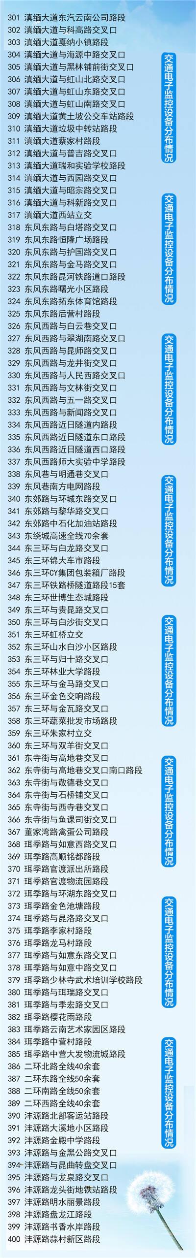 4_副本1.jpg