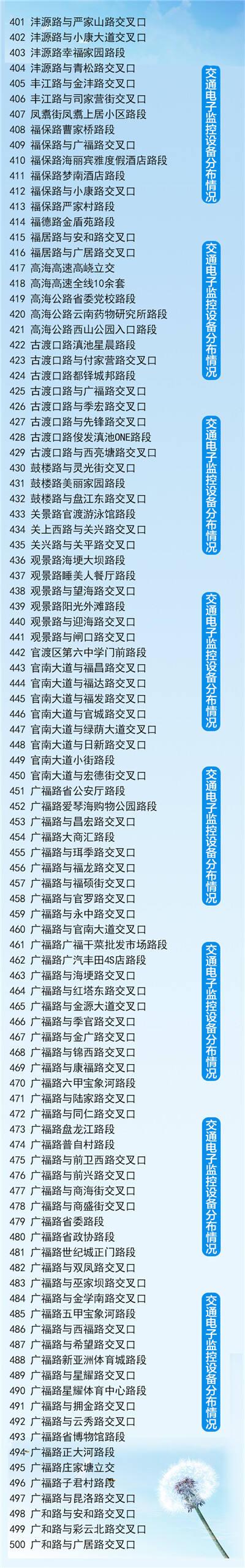 5_副本1.jpg