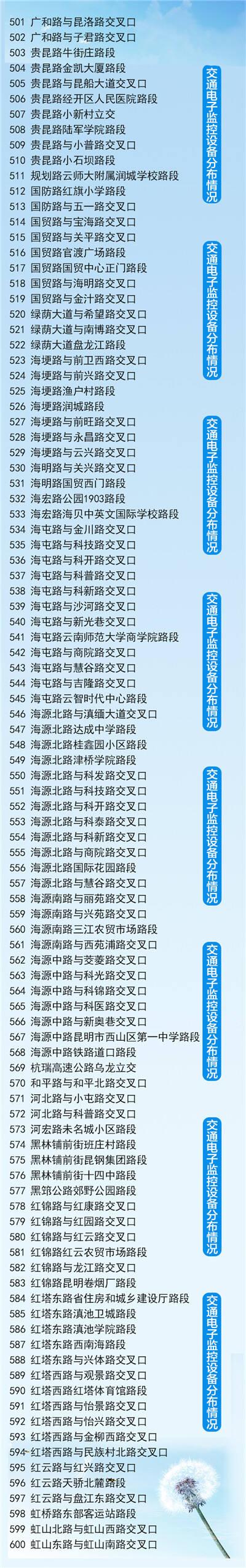 6_副本1.jpg
