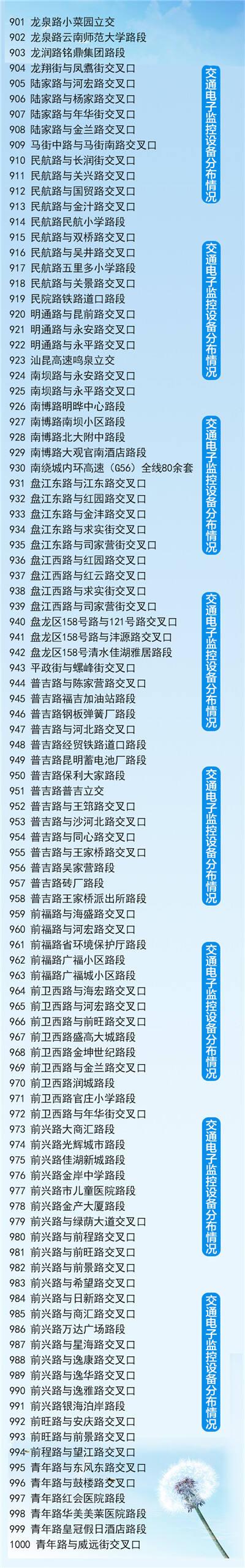 10_副本1.jpg