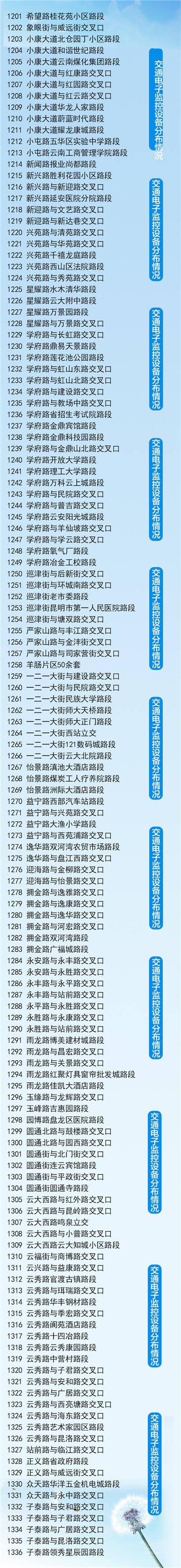 13_副本1.jpg