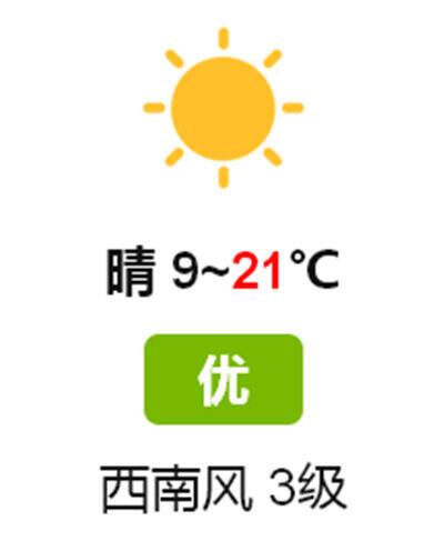 天气_副本.jpg