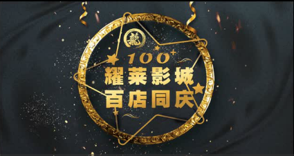 QQ截图20180508105009.png