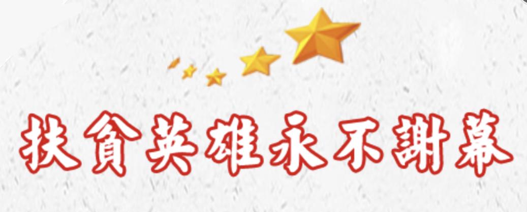 微信图片_20180522205907_副本.png