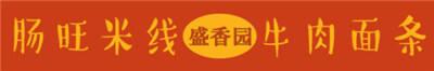米线1.jpg